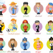 Cartoon characters of different professions — Stock vektor