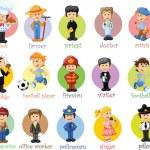 Персонажи различных профессий — Cтоковый вектор