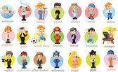 Personnages de dessins animés de différentes professions — Vecteur