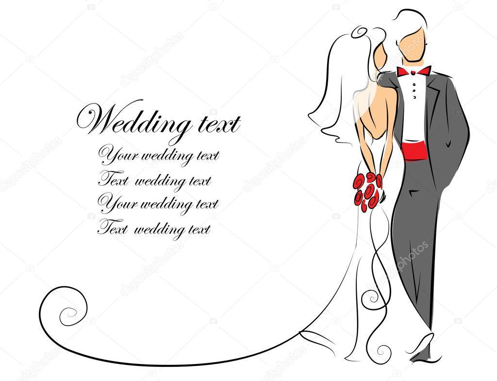 Рисунки для свадебного приглашения