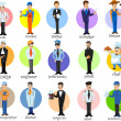 Cartoon characters of different professions — Stock Vector #35804007