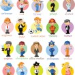 Cartoon characters of different professions — Stock Vector #35804027