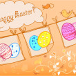 Easter card, the background — Stock Vector