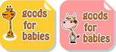 Tag, label goods for babies — Stockvector