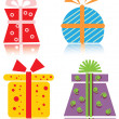 Cartoon gift collection — Stock Vector