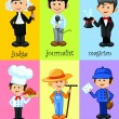 Stock Vector: Characters of different professions