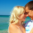 Stock Photo: Young couple in love on honeymoon