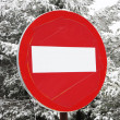 Stock Photo: Repaired road signs