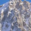 Aiguille du Midi — Stock Photo #13563265