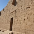 Stock Photo: Hathor Temple