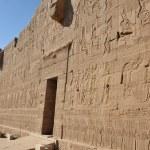 Hathor Temple — Stock Photo