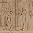 Hathor Temple — Stock Photo #13580058