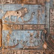 Hathor Temple - Stock Photo