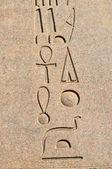Obelisk Hieroglyphs — Stock Photo