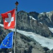 Stock Photo: Switzerland and Europe
