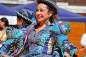 Peruvian Dancing — Stock Photo