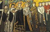 The Empress Theodora — Stock Photo