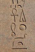 Templo de Karnak — Fotografia Stock