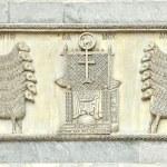 ������, ������: Byzantine sculpture