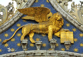 The Lion of Venice — Stock Photo