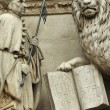 Doge and the Lion — Stock Photo #48447781