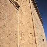 Hathor Temple — Stock Photo #48528413