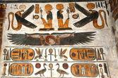 The Egyptian Goddess Wadjet — Stock Photo