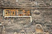 Egyptian restoration — Stock Photo