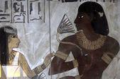 Egyptian couple — Stock Photo