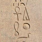 Obelisk Hieroglyphs — Stock Photo #48537017