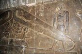 The Dendera Light — Stock Photo
