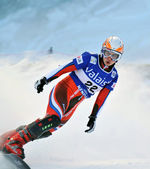 Snowboard Giant Parallel World Cup 2010 — Stock Photo