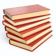 Stack of six books — Stock Photo #13607900