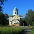 图库照片: Vologda, Russia. Cathedral of Nativity of Blessed Virgin