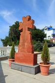 Worship the cross, rear view, the Armenian Apostolic Church. Settlement Novomikhailovsky Tuapse district, Krasnodar Krai, Russia. — Stock Photo