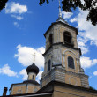 Stok fotoğraf: Vologda, Russia. Architectural monument - Church of St. John Baptist in Roschene. 1710