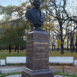 Bust of Nikolai Vasilievich Gogol in Alexander Garden. St. Petersburg, Russia — Stock Photo