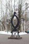Monument to the letter O in the park on Cathedral Hill of Vologda, Russia — Stock Photo