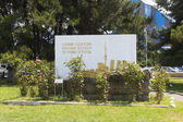 Tuapse The memorial sign the sailors who died in the defense of the city from the Nazis — Stock Photo