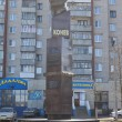 Постер, плакат: Vologda Russia Monument to Marshal Konev