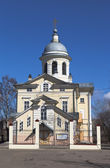 Cathedral of Christmas of the Blessed Virgin in Vologda, Russia — Stock Photo