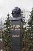 Monument cosmonaut Pavel Ivanovich Belyayev in Vologda, Russia — Photo