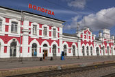 Railway station in city of Vologda, Russia — Stock Photo