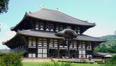 Really huge japanese temple — Stock Photo
