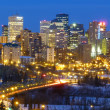 Downtown Edmonton in Winter — Stock Photo