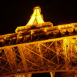 Eiffel Tower at Night - Stock Photo