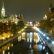 Stock Photo: Rideau Canal, Ottawa