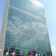 Stock Photo: United Nations Building