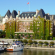 Fairmont Empress Hotel in Victoria's Inner Habour — Stock Photo