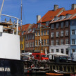 Copenhagen Harbour — Stock Photo